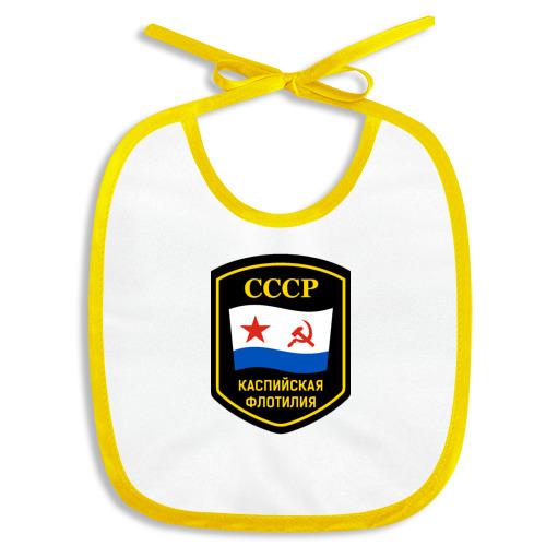 Каспийская флотилия СССР