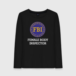 Female Body Inspector