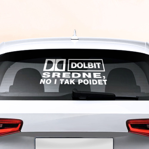 Наклейка на авто - для заднего стекла DOLBIT SREDNE