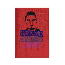 Grand Master Killa