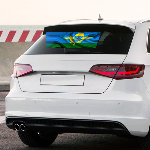Наклейка на авто - для заднего стекла Флаг ВДВ Фото 01