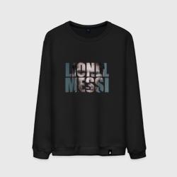 Lionel Messi face