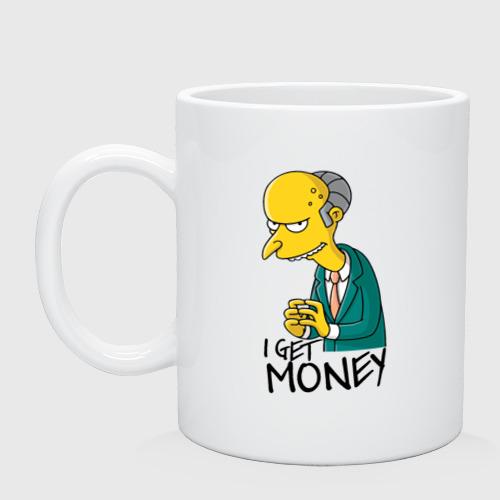 Mr Burns get money