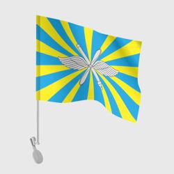 Флаг ВВС - интернет магазин Futbolkaa.ru