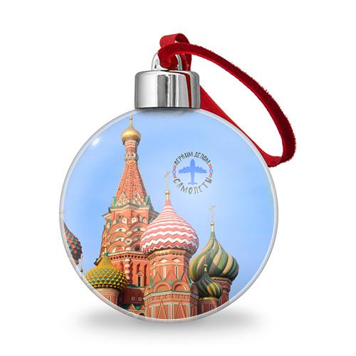 Русская авиация
