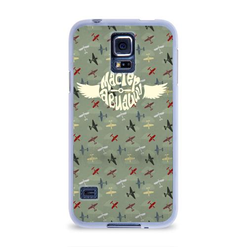 Чехол для Samsung Galaxy S5 силиконовый  Фото 01, Авиация