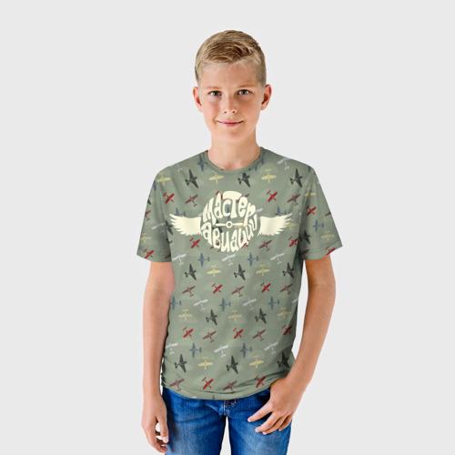 Детская футболка 3D Авиация
