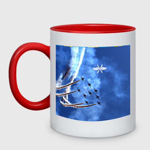 Кружка двухцветная Самолеты в небе