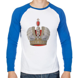 Crown of the Russian Empire