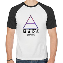 Thirty seconds to mars cosmos