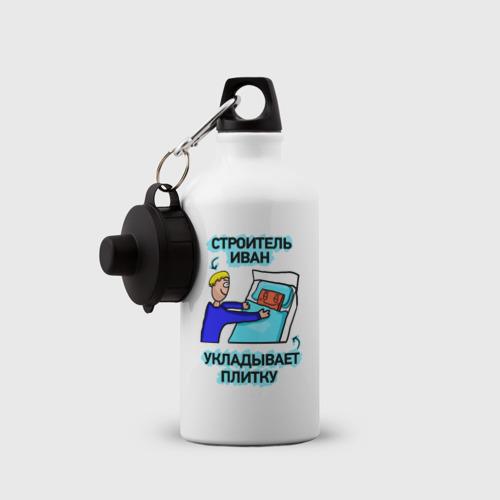 Бутылка спортивная  Фото 03, Строитель Иван