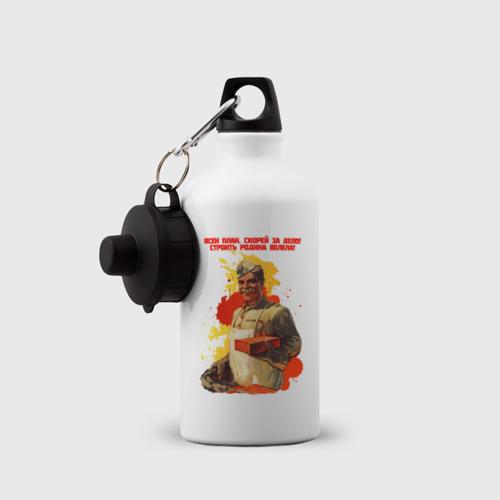 Бутылка спортивная  Фото 03, Строитель