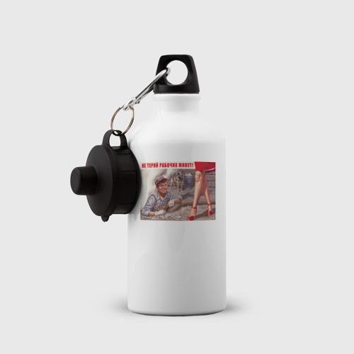 Бутылка спортивная  Фото 03, Не теряй рабочих минут!