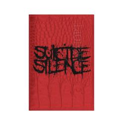 Suicide Silence - Кружка