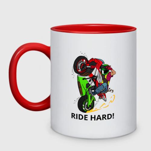 Кружка двухцветная Ride Hard (Moto) Фото 01