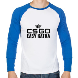 CS GO Easy Katka