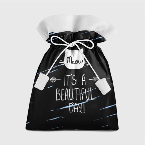Подарочный 3D мешок Прекрасный день