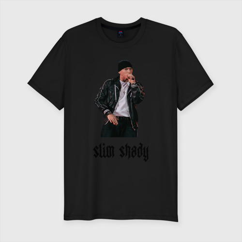 Eminem fast rap