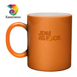 JDM AS F*CK