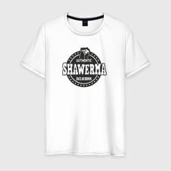Шаверма