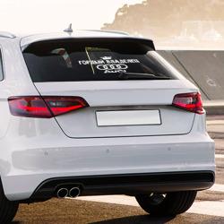 Владелец Audi