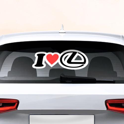 Наклейка на авто - для заднего стекла I love Lexus