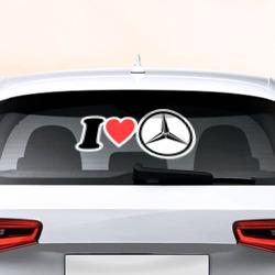 I love Mercedes