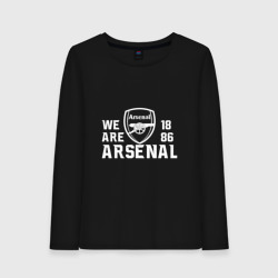 We are Arsenal