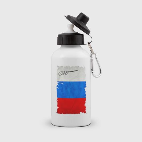 Автограф Путина на флаге РФ