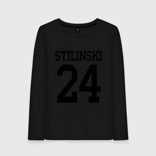 Stilinski
