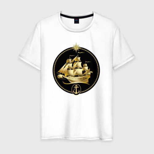 Мужская футболка хлопок Золотой парусник Фото 01