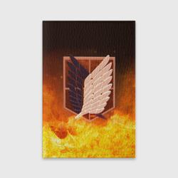 Обложка для паспорта матовая кожаАтака Титанов