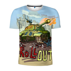 Танк roll out
