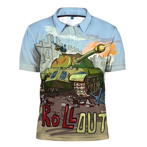 Мужская рубашка поло 3D Танк roll out