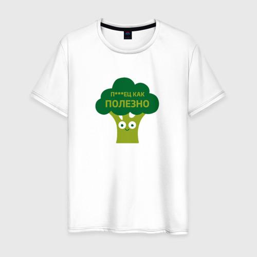 Мужская футболка хлопок Полезные овощи
