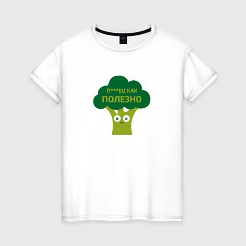 Женская футболка хлопок Полезные овощи