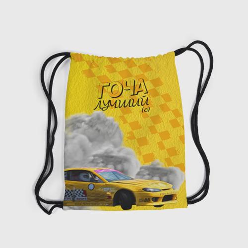 Рюкзак-мешок 3D  Фото 04, Гоча Лучший! (с)