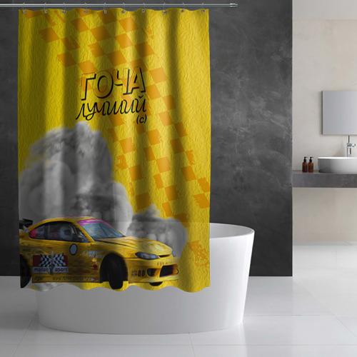 Штора 3D для ванной  Фото 03, Гоча Лучший! (с)