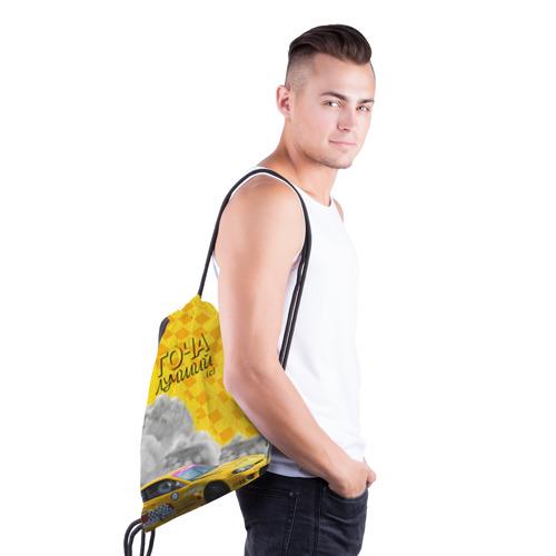 Рюкзак-мешок 3D  Фото 03, Гоча Лучший! (с)