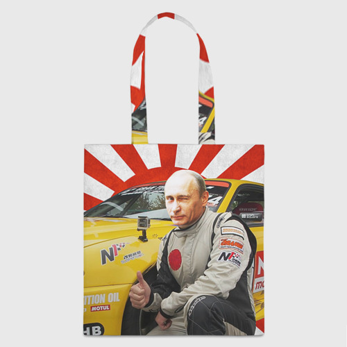 Путин с нами ;)