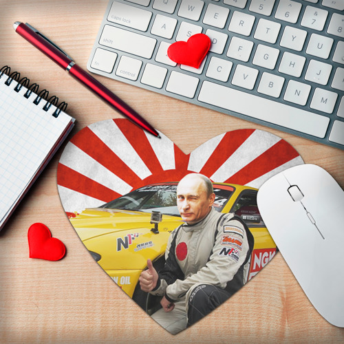 Коврик сердце  Фото 02, Путин с нами ;)