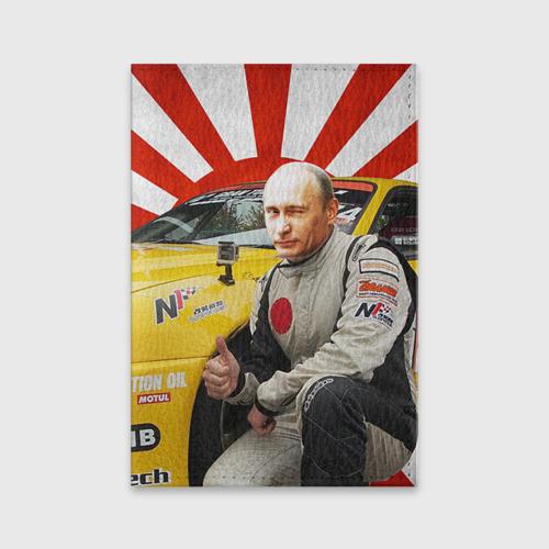 Обложка для паспорта матовая кожа  Фото 01, Путин с нами ;)