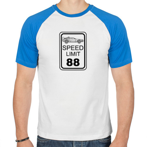 Знак ограничения скорости