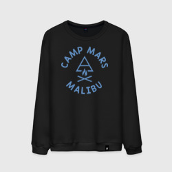 Camp 30 seconds to Mars