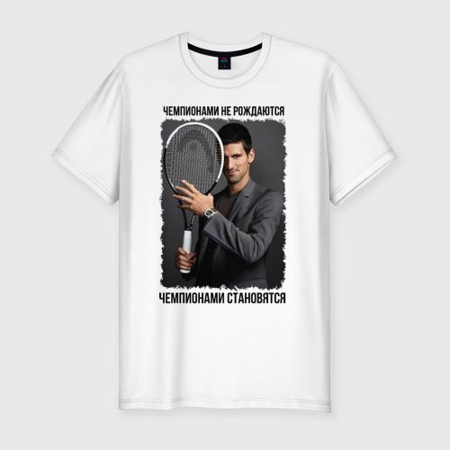 Новак Джокович (Djokovic)