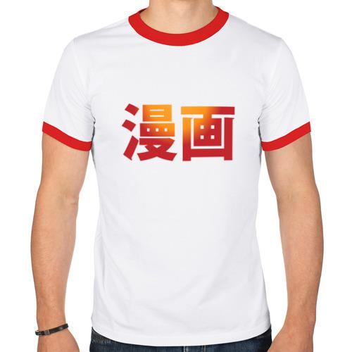 Мужская футболка рингер  Фото 01, Манга