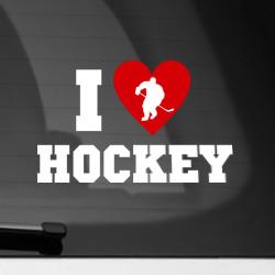 Люблю хоккей