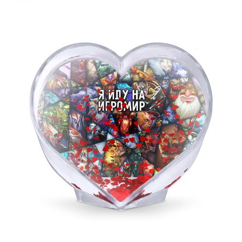 Сувенир Сердце  Фото 02, Игромир