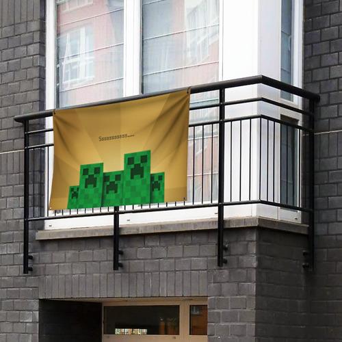 Флаг-баннер Minecraft Фото 01