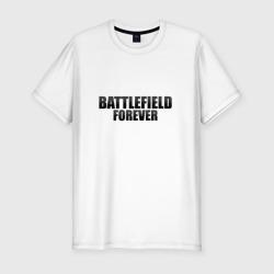 Battlefield Forever